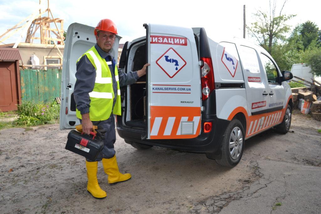 Канал Сервис - Харьков Аварийно-ремонтная служба №1 в городе